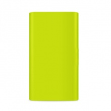 Mi Power Bank Silicone Case