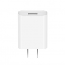 Mi USB Charger Fast Charge Version (18W)