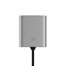 Mi Car Charger Extension Adapter