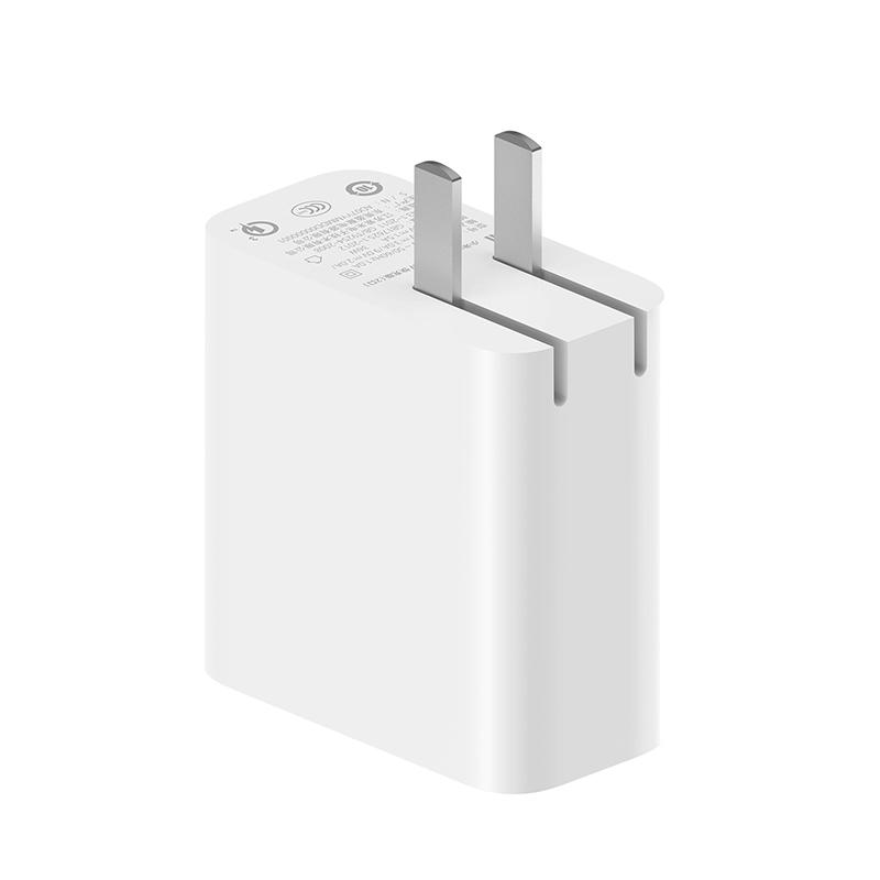 Mi USB 36W Fast Charger (2 Ports)