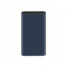 10000mAh Mi Power Bank 3 18W Fast Charging Version